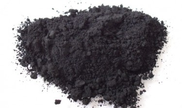 Carbon Powder for Gas